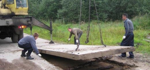 Технология монтажа дорожных плит
