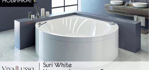 Элитные ванны от Viva Lusso