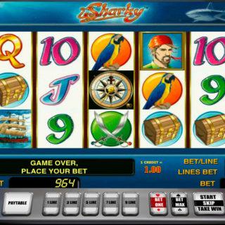 Как выиграть в онлайн игровых автоматах?